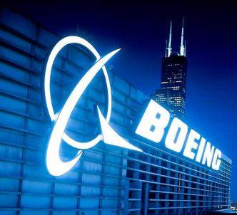 boeing-logo-1-1